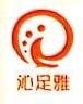 成都天泉源科技有限公司 最新采购和商业信息