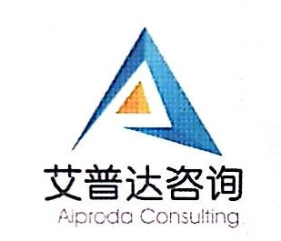 常州艾普达管理咨询有限公司 最新采购和商业信息