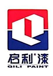 湖北启利新材料股份有限公司 最新采购和商业信息