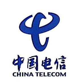 中国电信股份有限公司珠海前山分公司 最新采购和商业信息