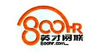 英才网联(北京)科技有限公司 最新采购和商业信息