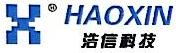 河南浩信电子科技有限公司 最新采购和商业信息