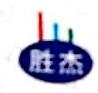 无锡市中鼎运输有限公司 最新采购和商业信息