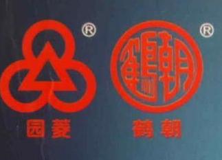 南雄市海侨化工有限公司 最新采购和商业信息