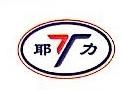 温州百亚电气有限公司 最新采购和商业信息