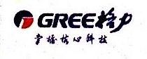 阜阳市欣蓝电器销售有限公司 最新采购和商业信息