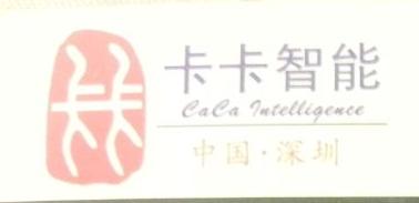 深圳市卡卡智能设备有限公司 最新采购和商业信息