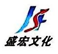 西安盛宏广告文化传播有限公司 最新采购和商业信息