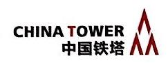 中国铁塔股份有限公司西安市分公司 最新采购和商业信息