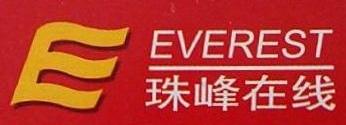 南京珠峰信息技术有限责任公司 最新采购和商业信息