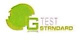 安徽省金标准检测研究院有限公司 最新采购和商业信息