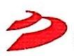 双喜轮胎工业股份有限公司 最新采购和商业信息