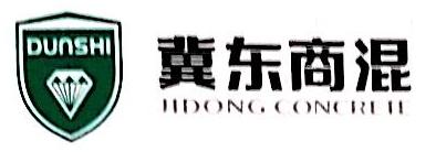 北京冀东海强混凝土有限公司 最新采购和商业信息