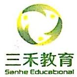 山东三禾教育设备有限公司 最新采购和商业信息