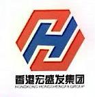 深圳市双和双通科技有限公司 最新采购和商业信息
