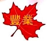 广州丰业股权投资基金管理有限公司 最新采购和商业信息