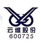 云南云维飞虎化工有限公司