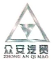 濮阳市众安汽车销售服务有限公司 最新采购和商业信息