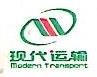 广西现代桂琪国际旅行社有限公司 最新采购和商业信息