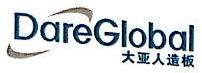 大亚木业(肇庆)有限公司 最新采购和商业信息