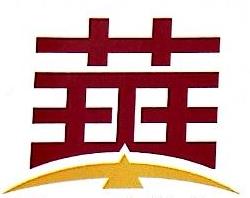 深圳市华天地信息服务有限公司 最新采购和商业信息