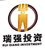 江西瑞强投资咨询有限公司 最新采购和商业信息