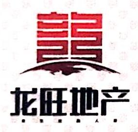 北京龙睿盛世旅游文化发展有限公司 最新采购和商业信息