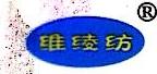 四川海天地时装有限公司 最新采购和商业信息