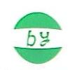 苏州市佰源包装有限公司