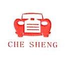 北京冯氏车圣毯业有限公司 最新采购和商业信息