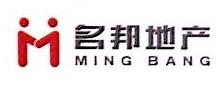 杭州名邦房地产代理有限公司 最新采购和商业信息