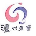 广州市缘湘逢酒业有限公司 最新采购和商业信息