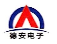 昆山德安电子贸易有限公司 最新采购和商业信息