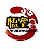 深圳市畅想者餐饮管理有限公司 最新采购和商业信息