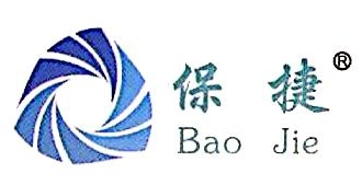 南昌市新日实业发展有限公司 最新采购和商业信息