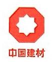 四川西南水泥有限公司