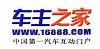 福州大道艺行文化传媒有限公司 最新采购和商业信息