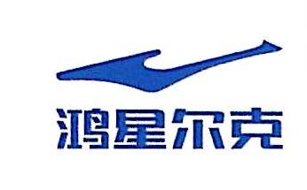 天津宝威裕达体育用品有限公司 最新采购和商业信息