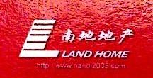 大理南地房地产开发有限公司