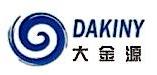 深圳市大金源能源科技有限公司 最新采购和商业信息