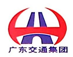 清远市粤运汽车运输有限公司佛冈分公司 最新采购和商业信息
