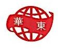江西省赣南华东实业有限公司 最新采购和商业信息