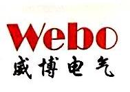 乐清市威博电气有限公司 最新采购和商业信息
