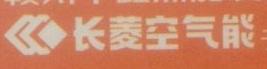 赣州华鑫热能设备有限公司 最新采购和商业信息