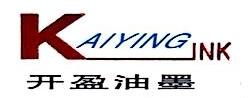 上海开盈化工有限公司 最新采购和商业信息