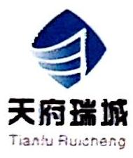 四川天府瑞城投资发展有限公司 最新采购和商业信息