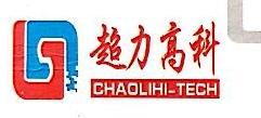 杭州源隆贸易有限公司