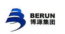 内蒙古博源生态开发有限公司 最新采购和商业信息
