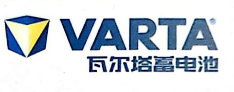 济南江森电源有限公司 最新采购和商业信息