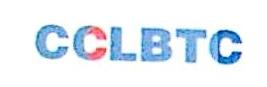 广西西岭生物科技有限公司 最新采购和商业信息